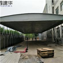 北京 定做夜市大型排档雨棚 活动伸缩式雨棚 户外汽车棚