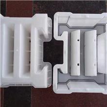 工字连锁护坡模具-水泥预制工字型模具- 专业模具生产厂