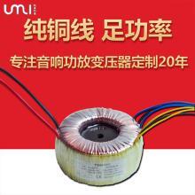 佛山优美UMI优质环形变压器互感器电源变压器节能高效率