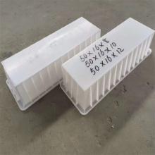 水泥路牙石模具-路牙石模具厂-易脱模