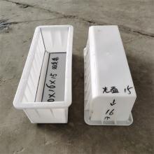 公路路牙石模具-水泥路牙石塑料模具-效率高