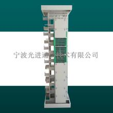 中国移动480芯OMDF光总配线架(光纤配线架)
