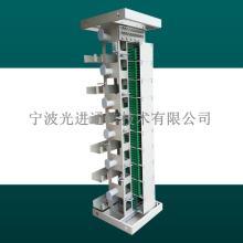 中国移动576芯OMDF光总配线架(光纤配线架)