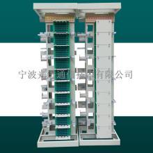 中国移动684芯OMDF光总配线架(光纤配线架)
