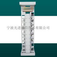 中国移动720芯OMDF光总配线架(光纤配线架)