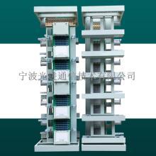 中国电信648芯OMDF光纤总配线架