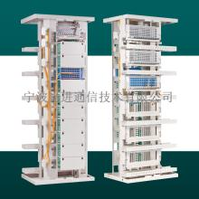 中国移动360芯OMDF光总配线架(光纤配线架)