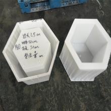 边坡六棱块模具 预制边坡六棱块模具 全新原料制作