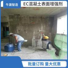 外墙砂浆强度不够如何解决 喷涂水泥增强剂