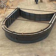 拱形护坡钢模具不变形