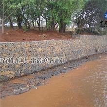 河堤护岸固滨石笼挡墙的特点