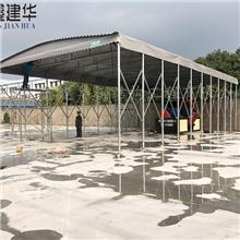 河南郑州 厂房过道伸缩篷 悬空电动大型活动雨棚 设计生产