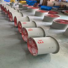 防爆轴流风机BT35-11№8,电机4KW(岗位式)