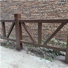 宁波仿木护栏使用 浙江沿河仿木护栏招标 仿木栏杆 仿竹护栏