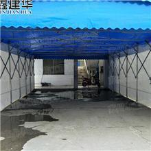 香港上水/户外移动雨棚/伸缩仓储雨棚/简易停车雨棚