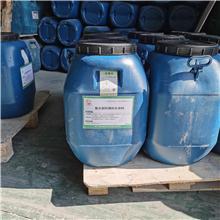 JHD-001复合防腐防水涂料厂家、价格、图片