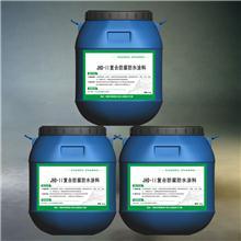 JHD-001复合防腐防水涂料水池保护系统材料