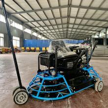 1米双刀盘座驾抹光机80型混凝土座驾抹光机定制出口抹光机