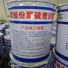 A衡水聚氨酯密封胶生产厂家