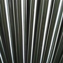 德国进口1.4301不锈钢 1.4301不锈钢生产厂家
