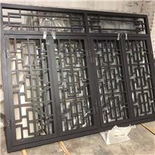 定做铝花格定做木纹铝合金窗花格子格栅护栏铝屏风隔断厂家