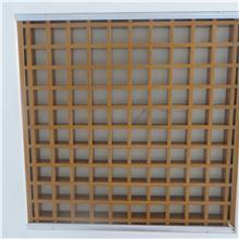 顶棚装饰铝格栅天花 吊顶铝格栅效果图 装饰吊顶格栅