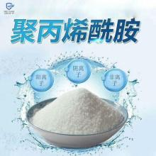 北京卫源水处理聚丙烯酰胺絮凝剂高品质的选择