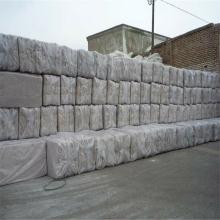 厂家供应华美复合硅酸盐保温板 硅酸盐板泡沫石棉管