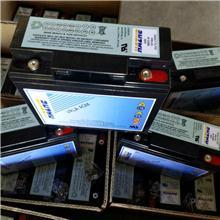 海志蓄电池HZB12-18山西代理商
