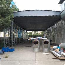河北保定市大型活动仓储雨棚厂家活动推拉雨棚绿色环保