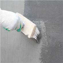 仿清水混凝土水泥装饰涂料