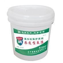 清水混凝土保护剂装饰材料混凝土保护材料