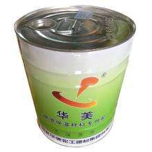供应华美橡塑保温材料专用胶水 橡塑板保温胶水