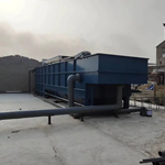 气浮机生产厂家 溶气气浮机 一体化污水处理设备