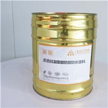 聚脲防腐防水涂料单组份产品参数