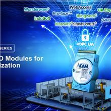 基于RISC架构的站立式工业通讯网关(ECU-1000系列)