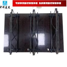 广东厂家 福建装配式拆卸式桁架楼承板、江西钢筋桁架楼承板