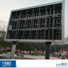 石家庄LED显示屏钢结构设计施工