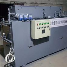 检验实验室污水处理设备