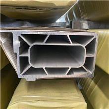 3015光纤机铝横梁4020切割机铝横梁型材