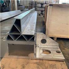 激光切割机铝横梁型材,挤压铝型材横梁