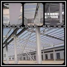 1.5小时薄型钢结构防火涂料厚度