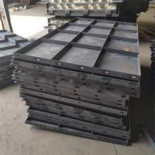 现浇钢模板 制作流程规范