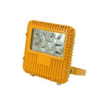 厂家直销LED防爆泛光灯 LED防爆照明灯