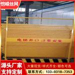 建筑工地护栏 临边工地施工护栏网防护网 工地临边护栏现货销售