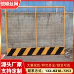 恺嵘加胶工程塑粉钢管防护栏杆 楼层临边防护栏杆 定型化防护栏