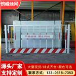 源头厂商销售杭州基坑护栏 深基坑护栏 竖管基坑护栏