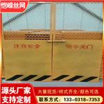 规格尺寸可定制电梯基坑护栏 工地警示基坑围栏 施工基坑护栏