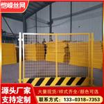 恺嵘黄电梯门 黄洞洞板围挡 黄黑镀锌板喷塑围挡实体工厂