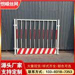 哪里生产定型化防护网 基坑挡板 临边支护围栏